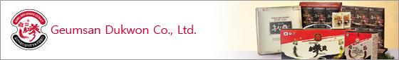 Geumsan Dukwon Co., Ltd.