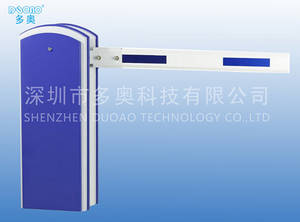 Wholesale bus door mechanism: DUOAO Security Cold Rolled Plate Automatic Barrier Gate for Parking Lots