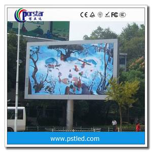 Wholesale full face mask: Outdoor Fixed LED Display
