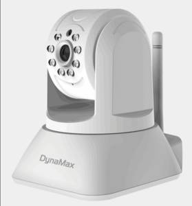 Wholesale CCTV Products: IP Camera