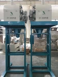 Wholesale cosmetic box set: Powder Packing Machine/Powder Packaging Machine and Powder Filling Machine