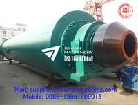 Large Small Capacity Cement Ball Mill
