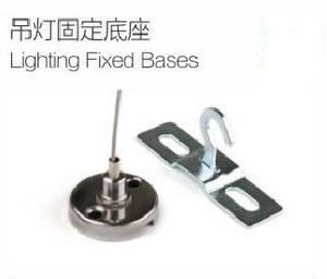Wholesale light: Lighting Fixed Bases