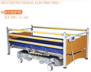 Wholesale electric bed: Multifunctional Electric Hospital Bed KT-DC-I-A3