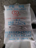Soda Ash Light,Soda Ash Light 99.2,Soda Ash Light Industrial Grade,Sodium Carbonate