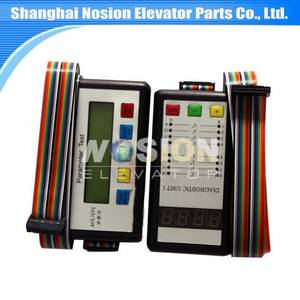 Wholesale elevator part: Thyssencruup Thyssen MC2 Test Tool Elevator Escalator Spare Lift Parts