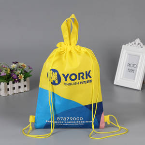Wholesale Speciality & Promotional Bags: Non-woven Drawstring School Bag
