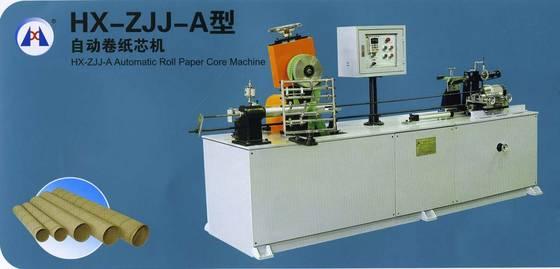Sell HX-1092/1575 Series of Diamonds Washcloth Machine