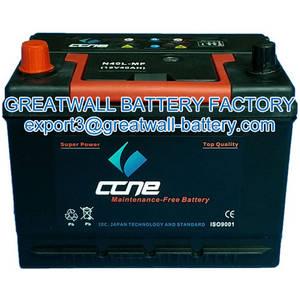 Wholesale automotive batteries: Automotive Battery, NS60, Maintenance Free, Dry Charged Battery