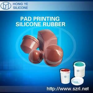 Wholesale printing material: Liquid Pad Printing Silicone Rubber Material