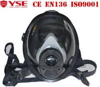 CE EN YSE Protective Gas Mask