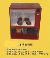 YNJ-G16 Multifunctional Shoe Polish Machine with Shoe Box with Sterilization Box