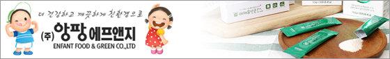 Enfant Food & Green Co.,  Ltd.