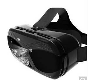 Wholesale mobile phones: VR BOX Set 3D