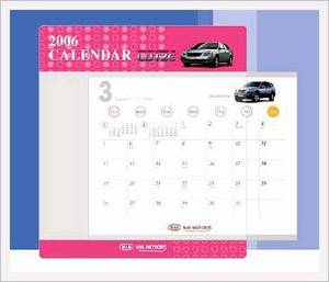 Wholesale printed desk pads: Calendar and Company Motto Are Inserted Pad