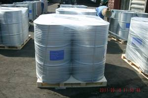 Wholesale organic polymer: N-Ethyl Pyrrolidone (NEP)