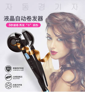 Wholesale Hair Curler: LCD Ceramic Heater Hair Straightner Hair Straightener Curler Brush