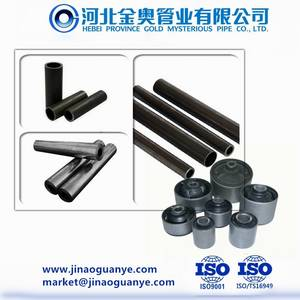 Wholesale automotive: PRECISION Seamless Steel Pipe for Automotive Bushing