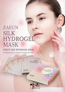 Wholesale hydrogel mask: Silk Hydrogel Mask Pack