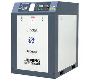 Wholesale screw air compressor: 30hpJF Belt Driven Screw Air Compressor  CE&ISO
