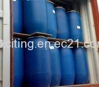 Wholesale Detergent Raw Materials: Sodium Lauryl Ether Sulfate(SLES)