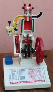 Wholesale petrol engine: Four Stroke Petrol Engine