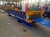 Sell 840/900 Double Layer Roll Forming Machine