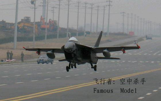 F18 Jet with Retractable Landing Gear