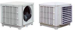 Wholesale air cooler: High Quality and Competitve Price Air Cooler,Industrial Environmental Protection Air Conditioning