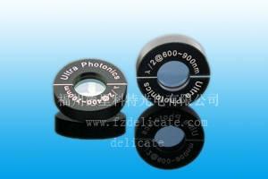 Other Optics Instruments: Sell Dual Wavelength Waveplates