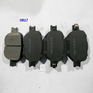 Wholesale brake part: Chinese Auto Parts High Performance YUKUAI Brake Pads for All Cars