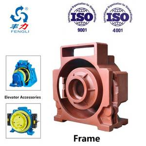 Wholesale elevator part: Elevator Traction Machine Part Traction Frame
