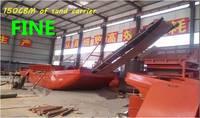 River Sand Digging Hopper Carrier /Boat Transporter for Sale