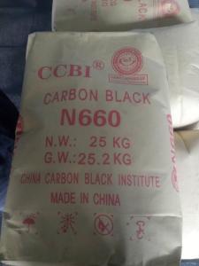 Wholesale Carbon Black: CCBI Carbon Black (N220,N330,N220,N550,N660,N339,N375,)