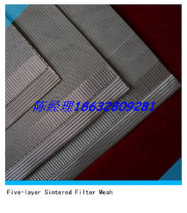Wholesale stainless steel wire mesh: Stainless Steel Five-layer Sintered Wire Mesh for Filtering