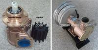 Engine Cooling Pump & Electric Clutch Pump
