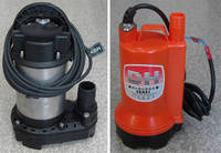 Submersible Drainage Pump & Bilge Pump