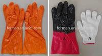 Non-slip PVC Glove & Coated Rubber Glove & Cotton Glove
