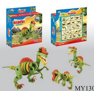 Wholesale toy: 3D EVA Puzzles Waveplay Toys Educational Toy Play Mats