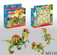 3D EVA Puzzles Waveplay Toys Educational Toy