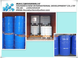 Wholesale lithium chloride: Dimethyl Carbonate 616-38-6