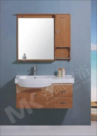 Sell Bamboo Bathroom Cabinet