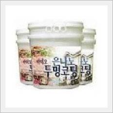 made in korea: Sell Nano Silver Clarifying Coating [FBO 3050] (For Inside or Outside)