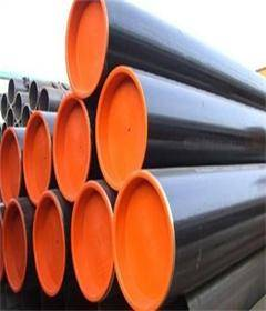 Wholesale natural crack: Seamless Steel Pipe,SMLS Steel Pipe,Steel Pipes