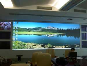 back projection screen