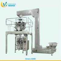 Sell sugar bean rice automatic packing machine