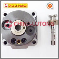 Sell Head Rotor 1 468 334 592 VE4/11L for FIAT AURI FULL