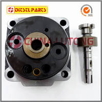 Sell Head Rotor 2 468 335 044 VE5/11R for 0 460 415 992 MERCEDES-BENZ