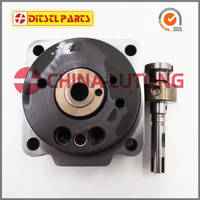Sell Head Rotor 146401-0221(9 461 614 152) VE4/10R for  MITSUBISHI