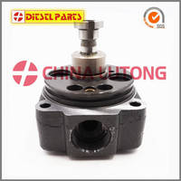 Sell Head Rotor CORPO DISTRIBUIDOR 1 468 334 475 4/12R for CDC/PERKINS PHASER